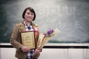 金粉笔获奖老师毛小燕,来自北京同心实验学校