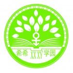 孵化项目-希希学园logo