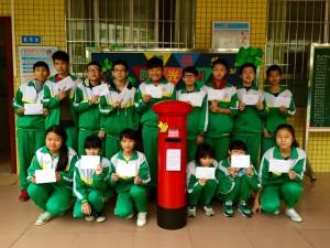 """广州龙江中学宋永声老师举办""""梦想时光机——写给未来自己的一封信""""活动,希望学生对中学生活有更清晰的目标和方向-学生合影"""