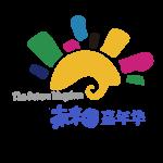 未来国logo22副本-2222