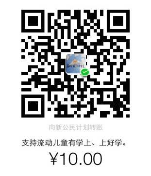 异乡故事集-01-6