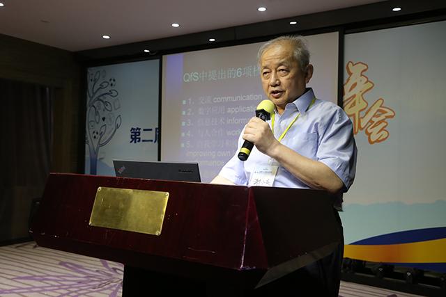 北京语言大学教育测量研究所原所长谢小庆老师做专题分享