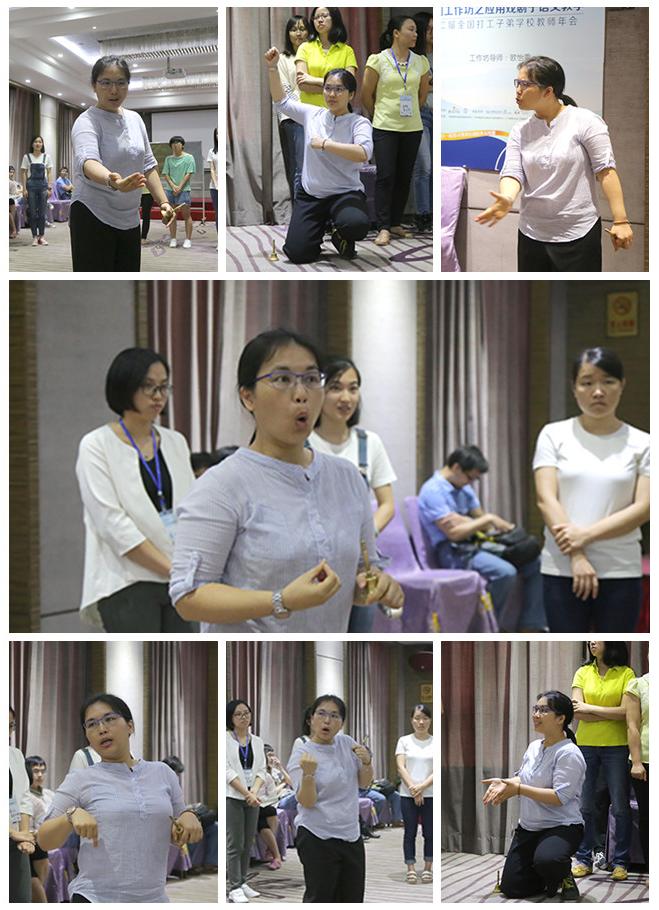 欧怡雯老师动作表情系列